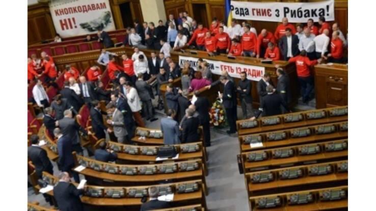 Опозиция заблокировала трибуну парламента