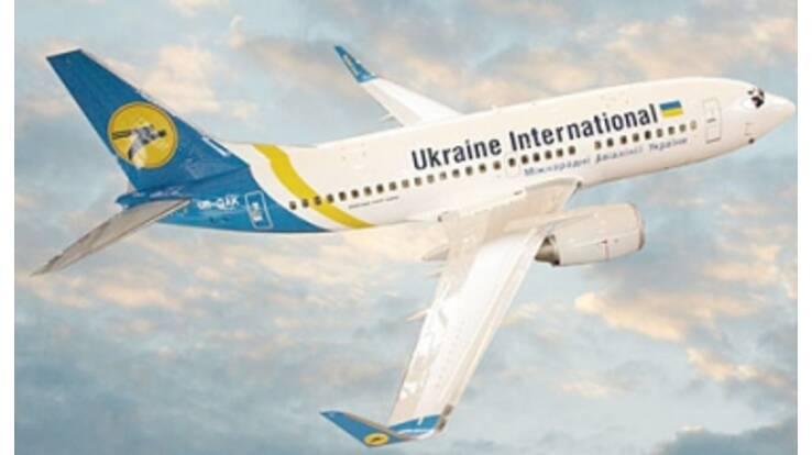 МАУ відкрила прямі рейси в Прагу, Вільнюс, Афіни, Ларнаку і Варшаву