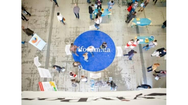 У Києві вже вп'яте пройде iForum