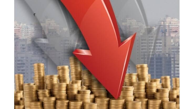 В Украине слабая экономика