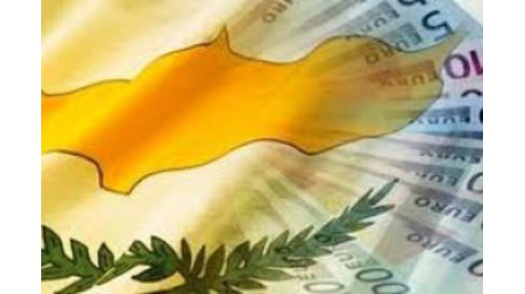 Кипр получит кредит от МВФ