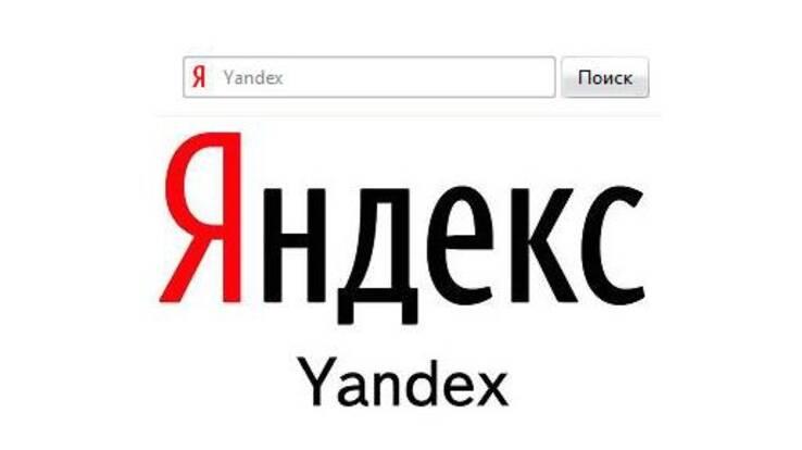 """""""Яндекс"""" взявся творити власну доменну зону"""
