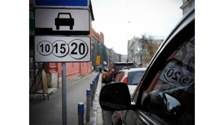 За нарушение правил парковки будут штрафовать на 360 гривен