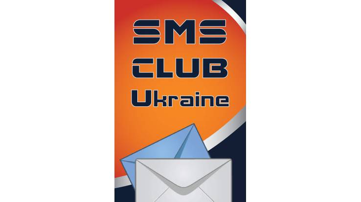 Bulk SMS from 0,13 UAH!