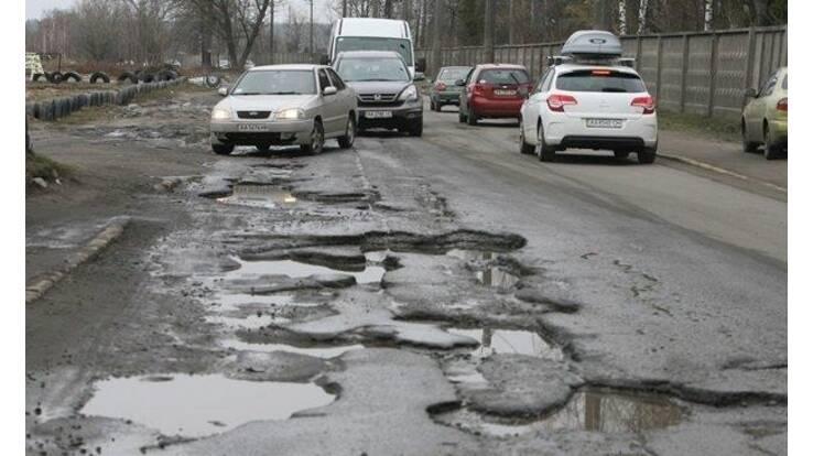 Украина попала в топ стран с худшими в мире дорогами