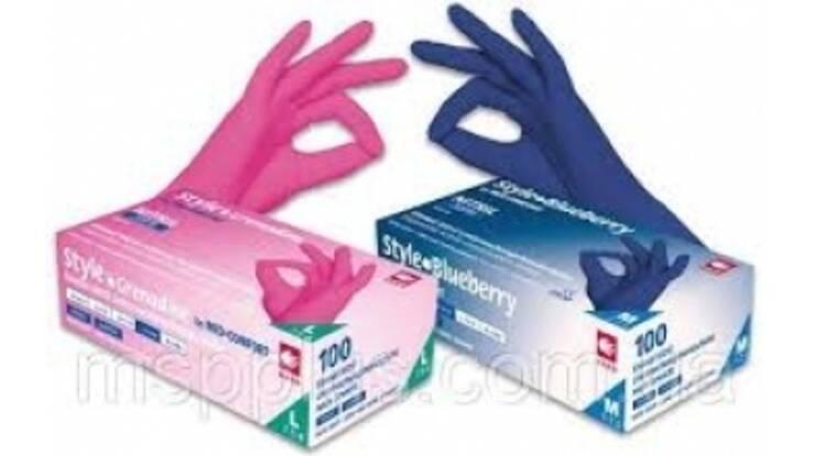 Перчатки нитриловые AMPRI
