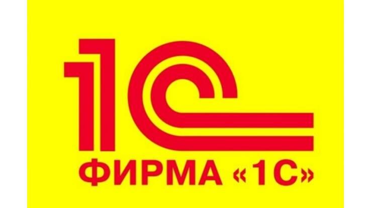 """В Украине запретили бухгалтерскую программу """"1С"""""""