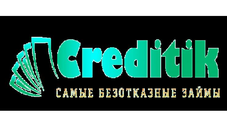 Кредити без відмов і перевірок від Creditik