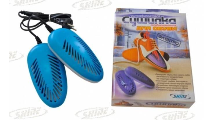 Новинка – електрична сушка для взуттяультрафіолетова та антибактеріальна!