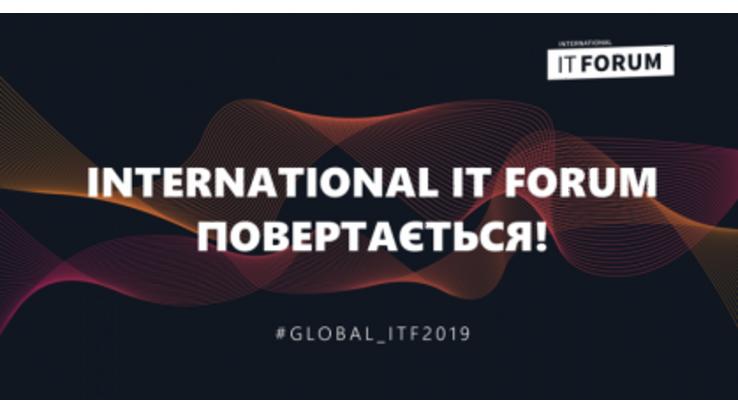 Головна подія осені – International IT Forum, який відбудеться 27 вересня у Запоріжжі!