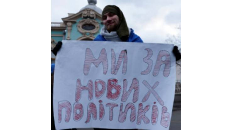 Сегодня Львов будет добиваться роспуска ВР