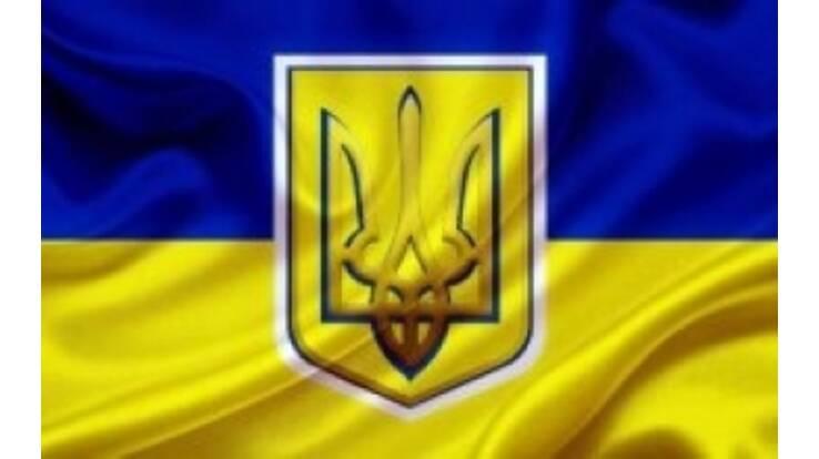"""Компанія """"Ековод"""" вітає Вас із прийдешнімсвятом – Днем Конституції України – і дарує подарунки!"""