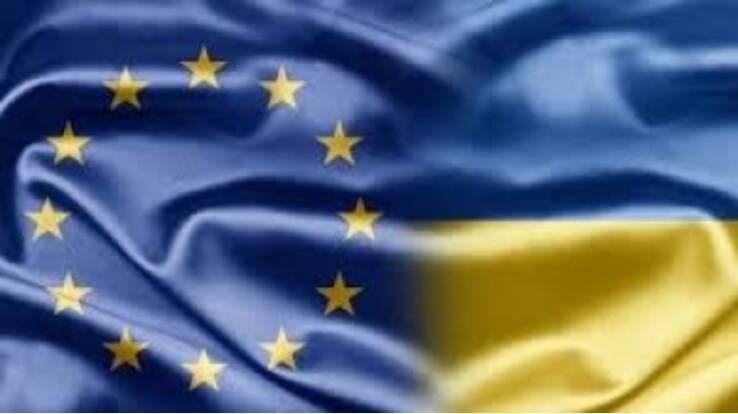 Семінар від Представництва ЄС для підприємців Рівного та Рівненської області«Як знайти бізнес-партнера в Європейському Союзі?»