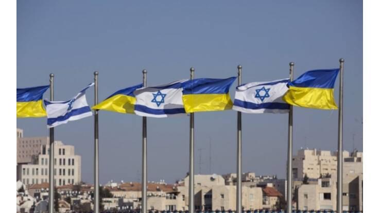Україна та Ізраїль розпочали черговий раунд переговорів про ЗВТ