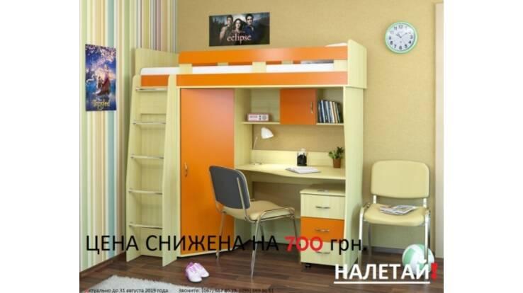 Вартість ліжка знижена на 700 грн! Запитуйте до 31 серпня!