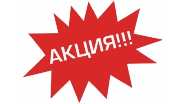 """АКЦІЯ: неймовірно низькі ціни на європейське житло в ЖК """"Софія"""" від Мартинова!"""