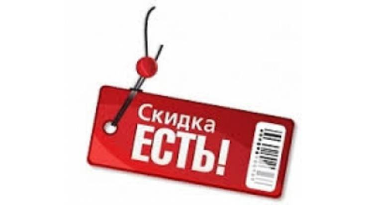 """In the heat of the street, and in the """"Ekovod"""" -15. The July discount on activators"""