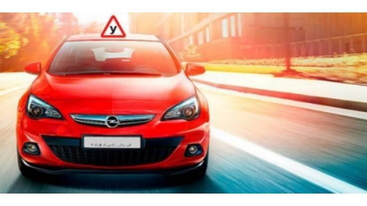 Автошкола Ковель предлагает курсы вождения машины в разных городах!