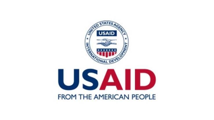 USAID відкриває програму грантів