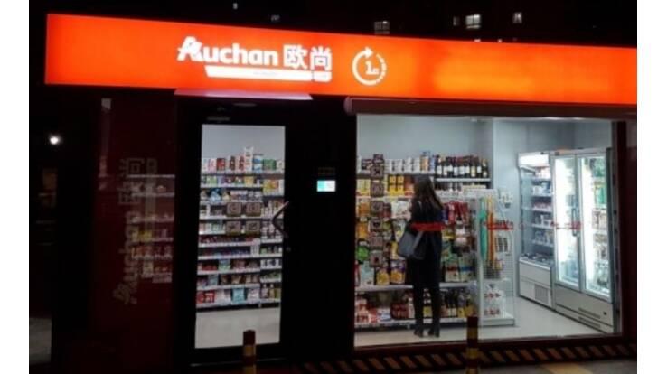 Auchan починає розвивати мікро-магазини без кас і персоналу