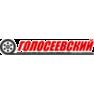 """СТО """"Голосеевский"""""""