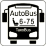 Таксобус Аренда Автобусов