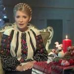 GPU Decided to Spend Christmas Eve with Tymoshenko
