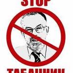 Проект постанови про відставку Табачника вже на столі Президента