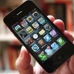Будильник iPhone 4 відмовився працювати