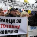 """Підприємці """"переїхали"""" з Майдану Незалежності на Європейську площу"""