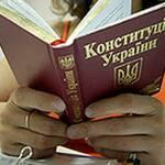 Українці не можуть приймати Конституцію, заявляє регіонал