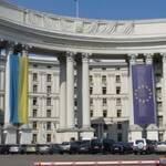 МЗС не наважилось коментувати заяву Путіна про внесок України в перемогу над фашизмом