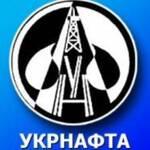 """Акции """"Укрнафты"""" выросли в цене"""