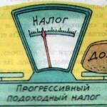 Азаров заборонив податківцям штрафувати базарників