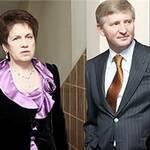 Золотою зіркою нагородили дружину Януковича та Ахметова