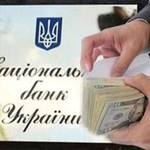Verkhovna Rada May Legitimize Currency Regulations This Week