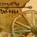 В Табачника відмовились оприлюднювати текст підручника з історії України