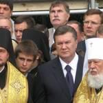 Українське духовенство скаржилося Януковичу на свої проблеми