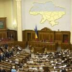 Опозиція змінила місце дислокації в парламенті