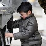 В японській водопровідній воді знайшли радіацію