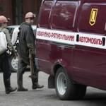 На Луганській шахті чергова аварія. Є жертви