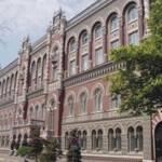 Банкіри України подали до суду на НБУ