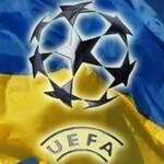 UEFA President to arrive in Ukraine