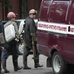 Під завалами шахти в Макіївці зникло 8 людей