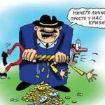 """Податківці під час перевірок """"нашкребли"""" з підприємців більше 5 млрд. гривень"""