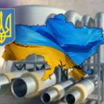 Модернізація української ГТС - стартувала