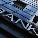 Американські банки готуються до розпаду Євросоюзу