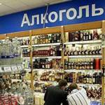 Торгівлю алкоголем у Львові обмежили ще більше