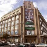 Ахметов вкладе в київський ЦУМ $ 100 мільйонів