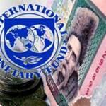 МВФ припинить співпрацю з Україною?
